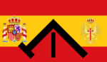 Emerian Flag (Official).png